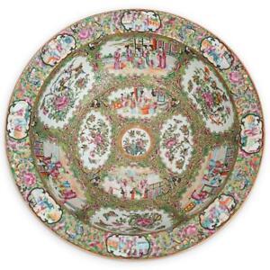 Mid 19th C Chinese Rose Medallion Porcelain Basin Bowl 15 3/4 inch diameter