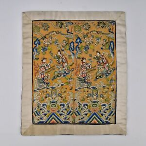 Fine 19th Century Chinese Embroidery Panel with Figures Yellow Ground