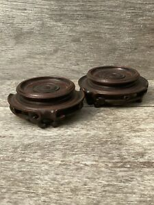 Vintage Chinese Pair of Wood Stands - Carved Wooden Vase Bowl