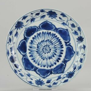 Antique Chinese Porcelain Plate ca 1600 century Ming Dynasty Wanli China