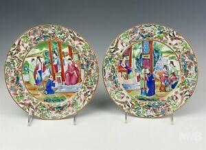 2 Chinese Export Rose Mandarin Figural Floral Bird Painted porcelain Plates HTP