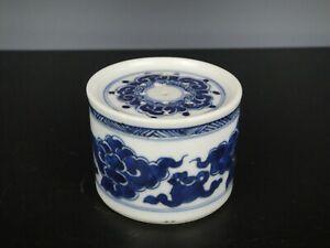 Rare Fine Chinese Porcelain B/W Incense Sticks-Flowers