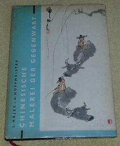 Chinesischer Maler 2 H 19 Jh Historische Ansicht Der Bucht