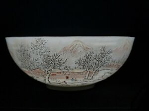 Rare Antique Chinese Families Rose Ultra-thin Marked Porcelain Bowl(1924)