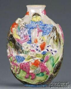 Chinese Famille Rose Molded Porcelain Snuff Bottle, Immortals, 19th Century