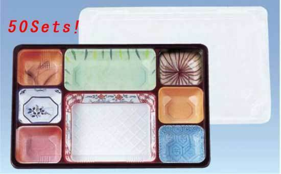 50 Set Set Set Disposable Farbeful Japanese Bento Box Lunch Box No.2