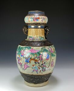 Large Antique Chinese Porcelain Vase with Painted Figures