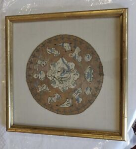 Antique Chinese Textile - A Status Badge