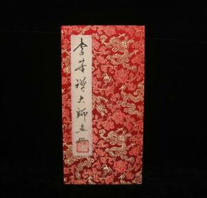 Li Kuchan Signed Old Chinese Hand Painted Calligraphy Scroll w/eagle