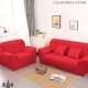 Magic Sofa Cover Special Offer Buy 2 Free Shipping Housse Extensible Canape Ebay