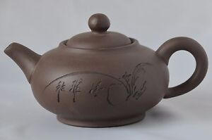 Chinese YiXing ZiSha Teapot with Mark (T092)