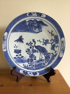 antique chinese porcelain blue and white charger