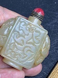 Chinese Qing Dynasty Jade Snuff Bottle 清代玉鼻烟壶