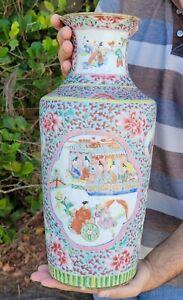 "Antique Chinese Porcelain Vase 16"""