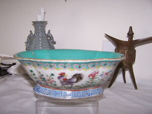 Chinese famille rose bowl with ROOSTERS TURQUOISE QUADROLOBED SHAPE