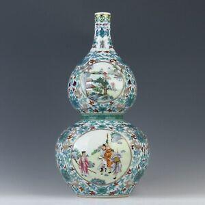 Antique Chinese Gilt Porcelain Gourd Vase