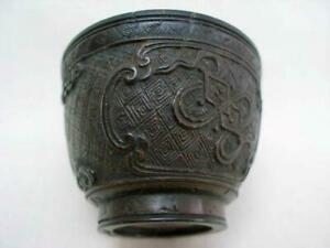 Fine Chinese 18th Century Hand Carved Coconut Cup.
