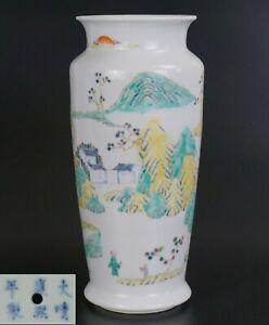 Large Antique Chinese Famille Rose Porcelain Landscape Vase KANGXI Mark 19th C