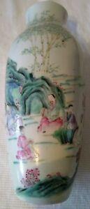 Qianlong Mark & Period Famille Rose Immortal Elders In A Garden porcelain Vase