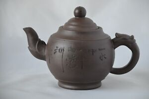 Chinese YiXing ZiSha Teapot with Mark (T099)