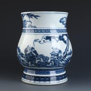 Antique Chinese Blue and White Porcelain Pot Vase