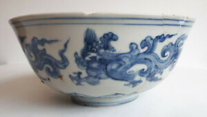 Ancient Chinese porcelain bowl with dragons and ming mark, Restored!