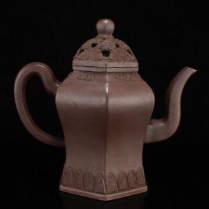 Vintage Chinese Yixing Zisha Clay Teapot w Artist Signed