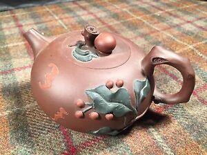 "Yixing Miniature Small Tea Kettle Pot Glazed Pottery Stunning 3.5"" Tall Brown"