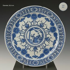 Nice large Chinese Blue & White plate,go playing figures,19th ct. marked:Kangxi.