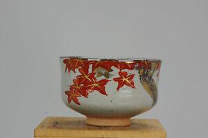 Japanese Taisho Period Tea Bowl in Tomobako. Earthenware Japan Tea