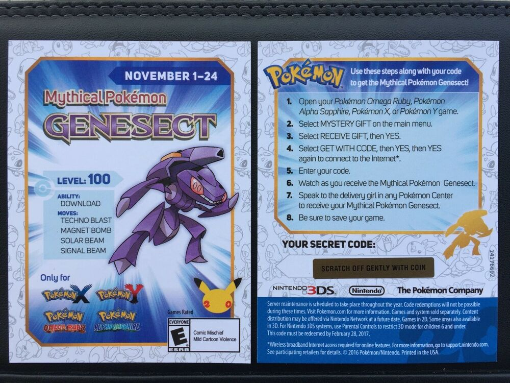 GameStop Event Mythical Genesect Pokemon X Y