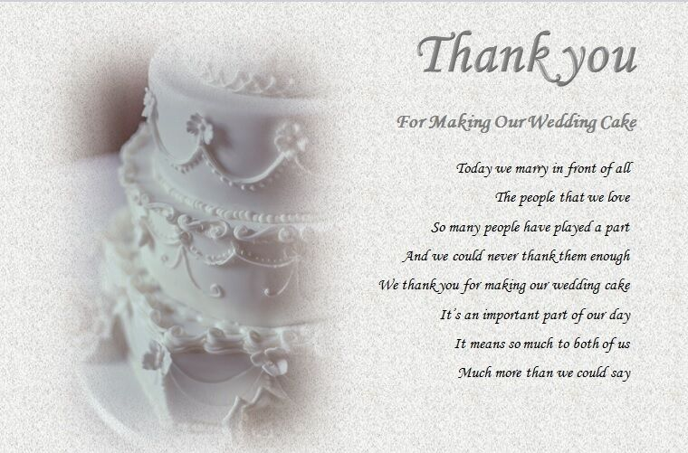 For Making Our WEDDING CAKE (laminated Gift