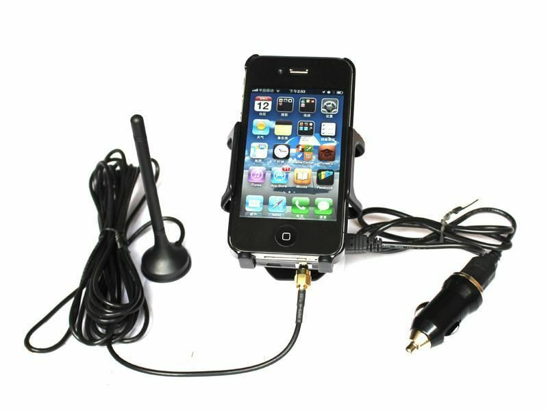 Mobile Cell Phone Booster