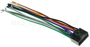 WIRE HARNESS FOR JVC KDR520 KDR520 *PAY TODAY SHIPS TODAY