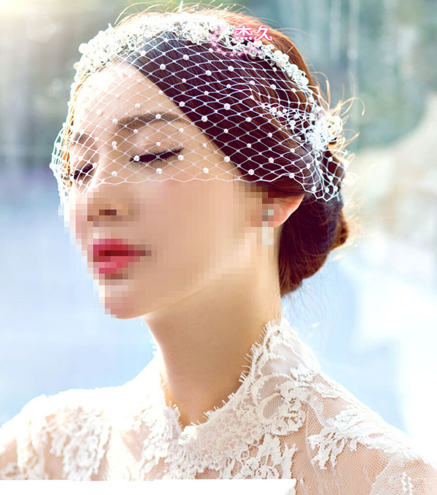 Wedding Headdress Bridal Pearl Net Tulle Face Veil