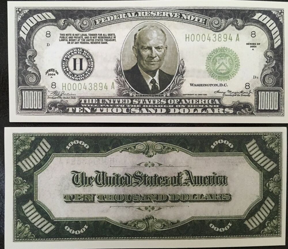 Ten Dollar Bills Play Money