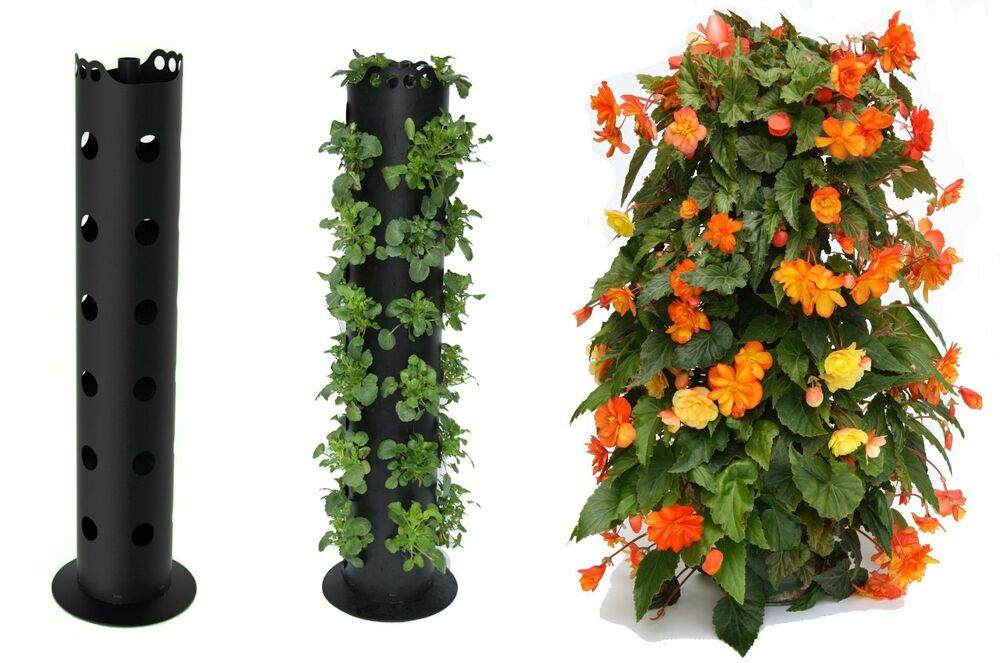 Tall Outdoor Planter