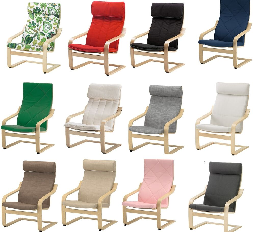 IKEA POANG Armchair Slipcover Replacement Chair Cushion