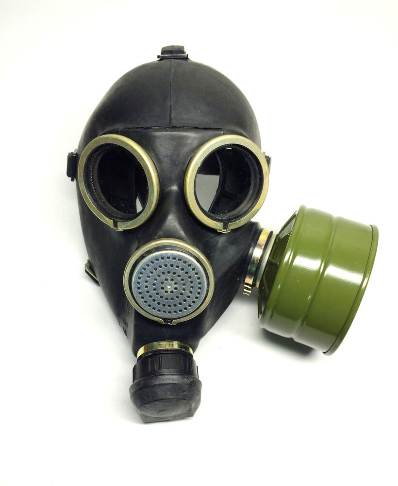 Pmk 2 Gas Mask