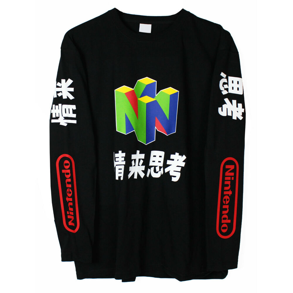 Supreme Long Sleeve T Shirt