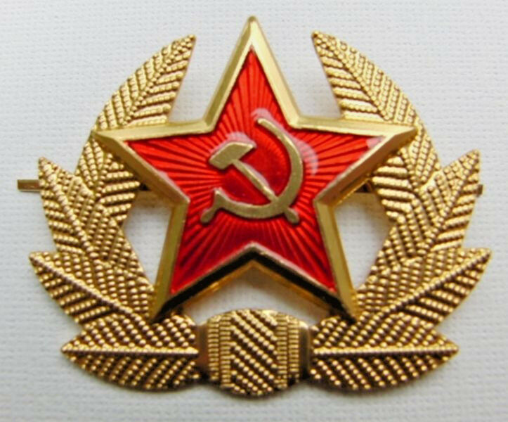 Image result for hammer and sickle kgb