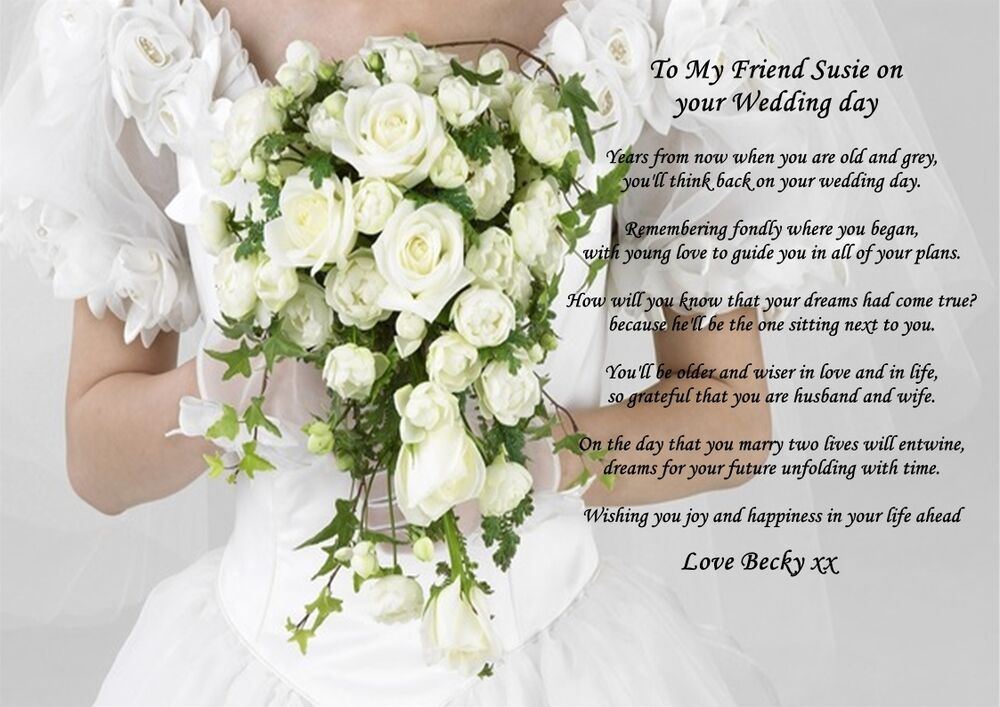 PERSONALISED A4 POEM TO MY FRIEND ON HER WEDDING DAY GIFT