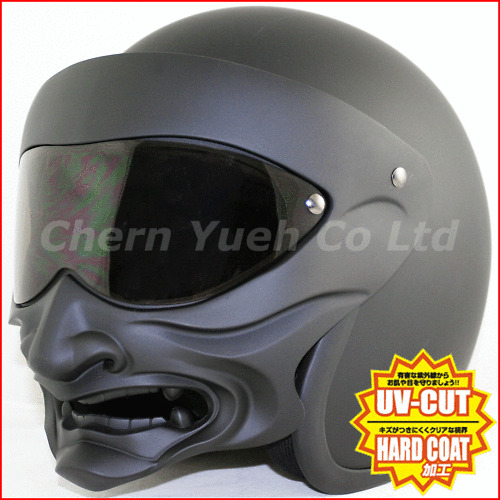 Mask Face Visor Demon Shield