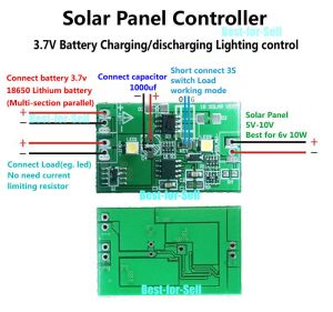 2A Solar Panel Controller 37V Lithium Battery Charge