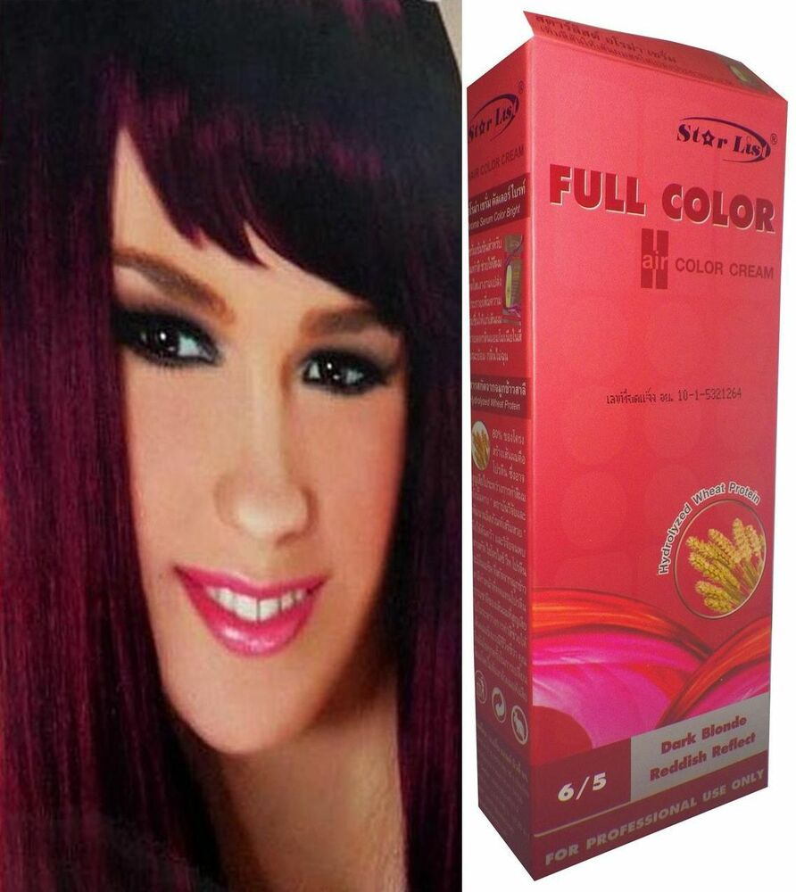 Hair COLOR Permanent Hair Dye Goth Emo SI ACT Dual Care