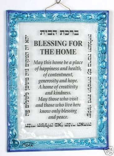 Home House Blessing Glass Handmade Hebrew Amp English
