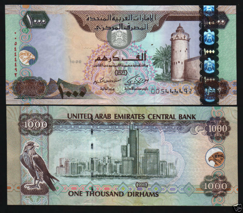 Currency United Arab Empirates