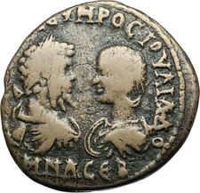 SEPTIMIUS SEVERUS & JULIA DOMNA Marcianopolis Roman Coin w CYBELE & LIONS i71037