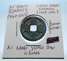 1068AD CHINESE Northern Song Dynasty Antique SHEN ZONG Cash Coin of CHINA i72963