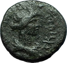 PERGAMON in Mysia 40AD Authentic Ancient Greek Coin ROMAN SENATE & ROMA i66572